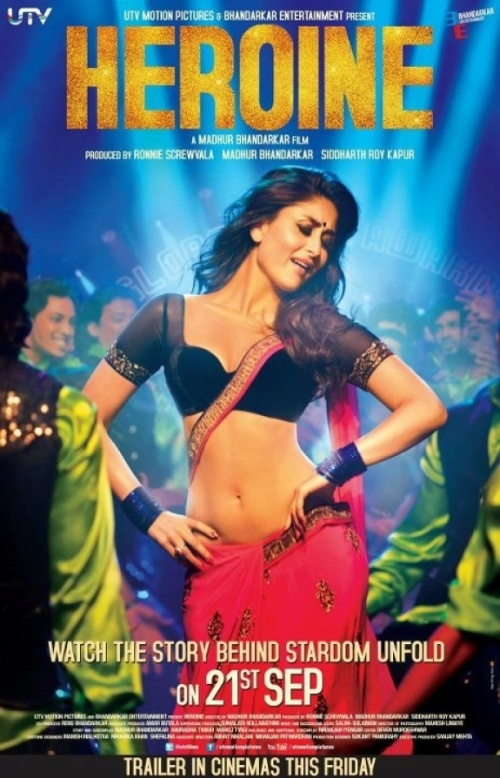 Song Preview :: Heroine :: Halkat Jawani