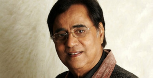 Concert Review :: Tribute To Jagjit Singh - Yaadon Ka Safar :: 8th February
