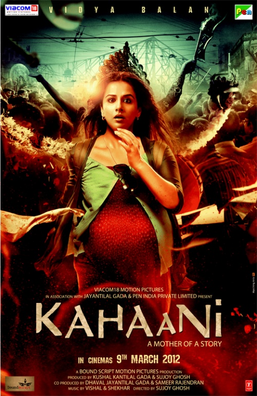 Kahaani's music launch on 11th February is a public affair!