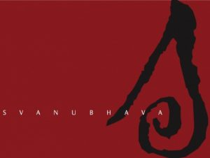 Chennai, Get Ready for Svanubhava 2012!