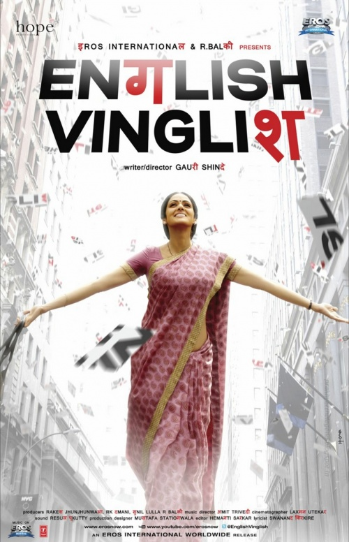 Music Review :: English Vinglish