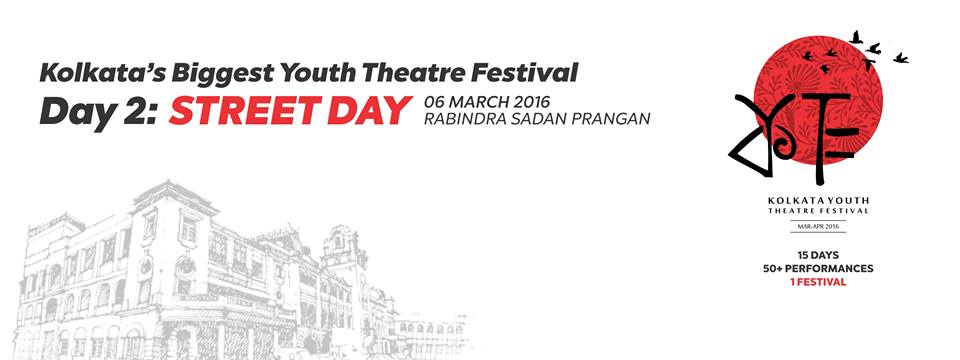 NOW RUNNING: KOLKATA YOUTH THEATRE FESTIVAL