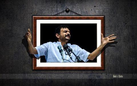 Chennai Poromboke Paadal