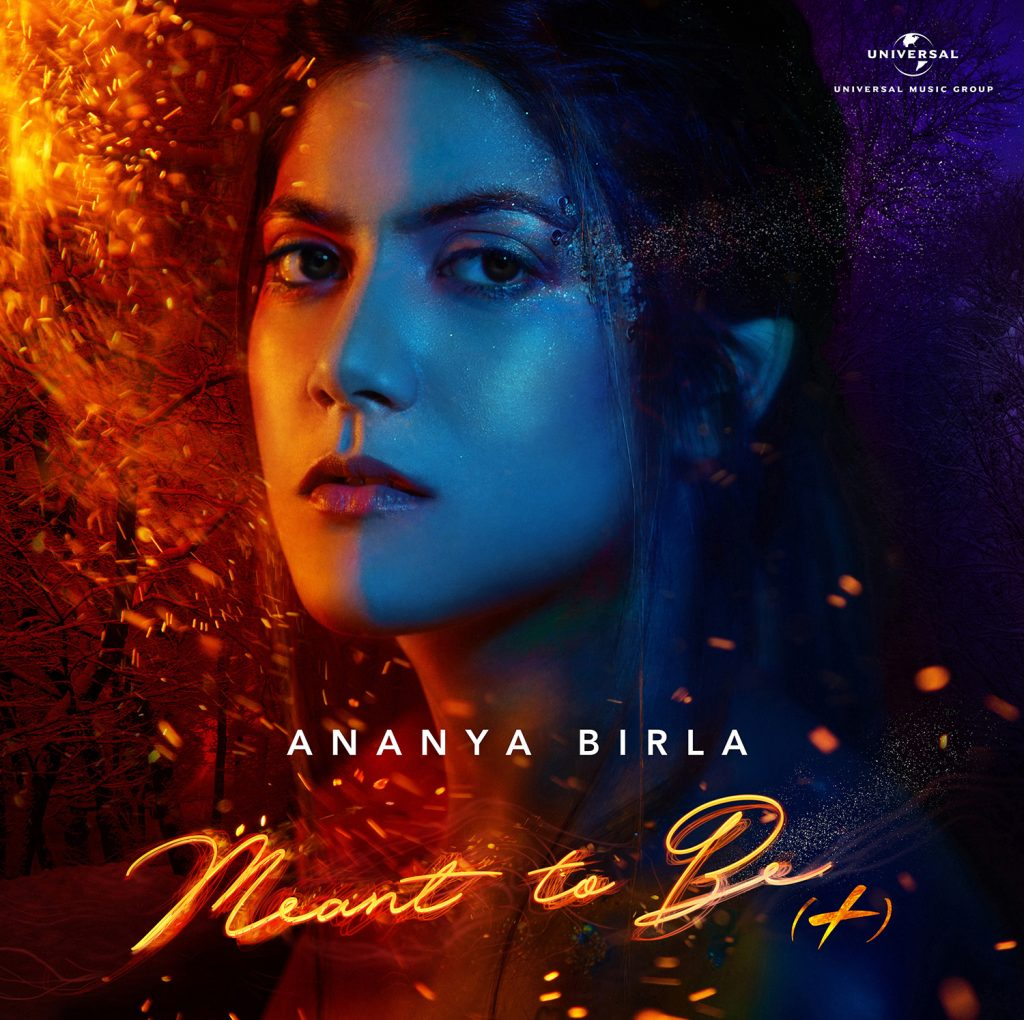 Ananya Birla - Meant to be