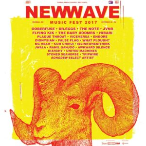 New Wave Asia 2017