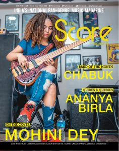 September 2018 issue featuring Mohini Dey on the cover!