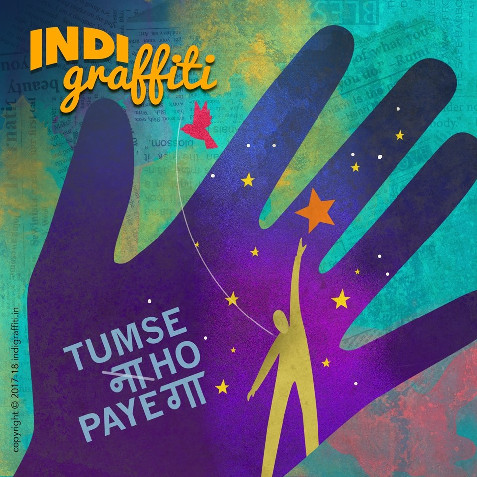 Home-grown goodness: Indie music reviews
