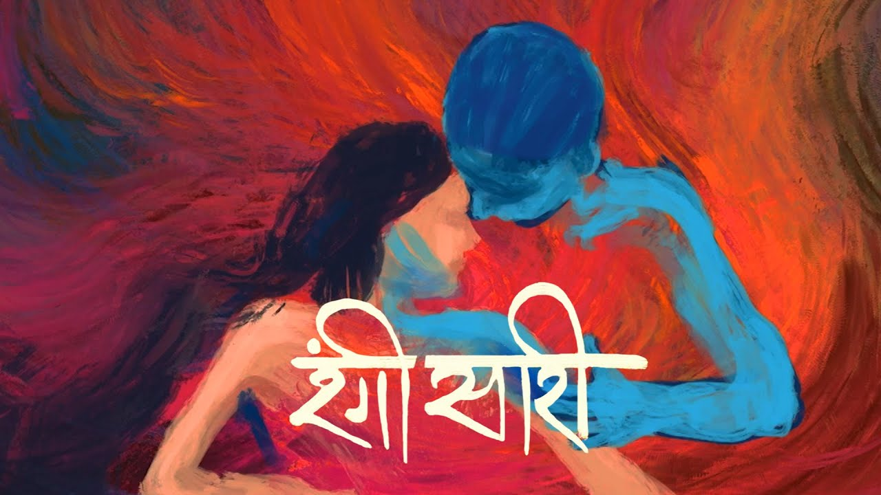 Indie Music Review- Rangi Saari is a Triumph of Indian Fusion Music