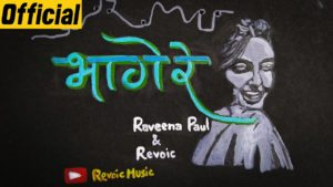 Revoic & Raveena Paul - Bhaagey Re- Score Indie Reviews
