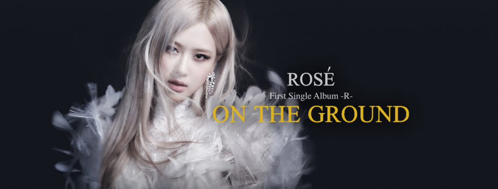 In On The Ground, ROSÉ is wondrous: Score Global Music