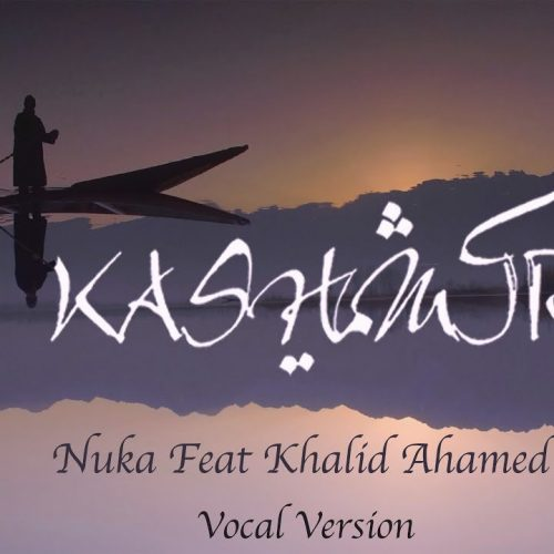 Nuka ft Khalid Ahamed- Kashmir- Score Indie Reviews